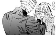 伊藤くんは恋を知らない。 第2話