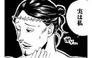 聖☆おにいさん 第6話