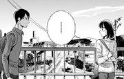 モブ子の恋 第7話
