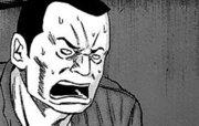 ドンケツ 第5話