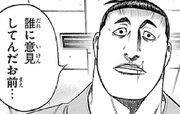 鮫島、最後の十五日 第8話