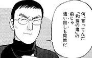 蒼太の包丁 第5話