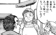 蒼太の包丁 第8話