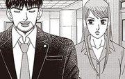 ドラゴン桜2 第86話