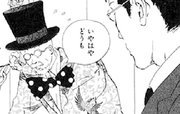 関根くんの恋 第2話