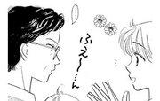 だいすき!!~ゆずの子育て日記~ 第5話