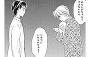 だいすき!!~ゆずの子育て日記~ 第7話