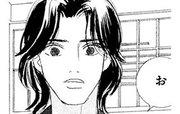 苺田さんの話 第8話