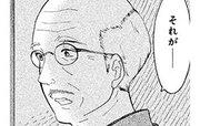 ながたんと青と-いちかの料理帖- 第8話