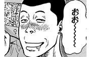 ナニワトモアレ 第6話