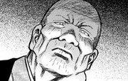 屍囚獄(ししゅうごく) 第5話