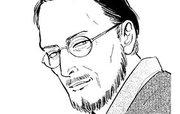 オメガ・メガエラ 第2話