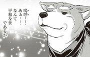 織田シナモン信長 第8話
