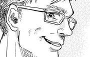 ガイコツ書店員 本田さん 第5話