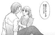 カワイイと腹黒 第6話