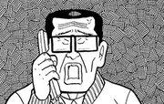 新ナニワ金融道 第28話
