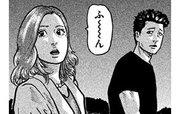 ザ・ファブル 第5話