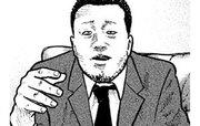 ザ・ファブル 第7話