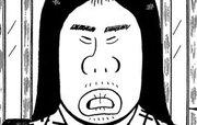 ナニワ金融道 第248話