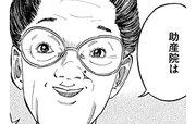コウノドリ 第26話