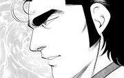白竜-LEGEND- 第4話