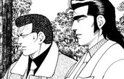 白竜-LEGEND- 第7話