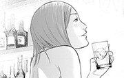 東京闇虫 -2nd scenario-パンドラ 第3話